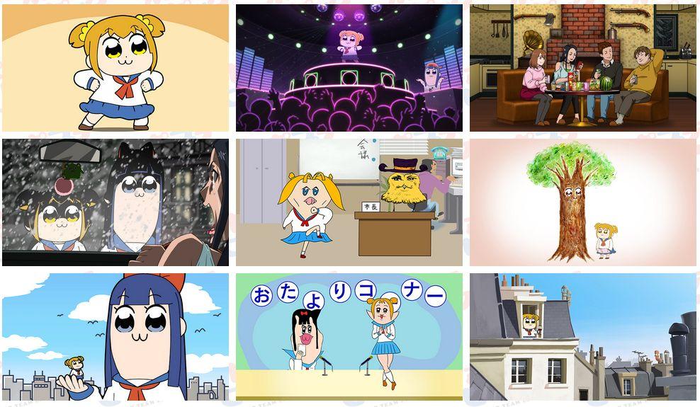 ポプテピピックのアニメ動画を全話無料で見れるぞ!勢いだけのクソアニメ。