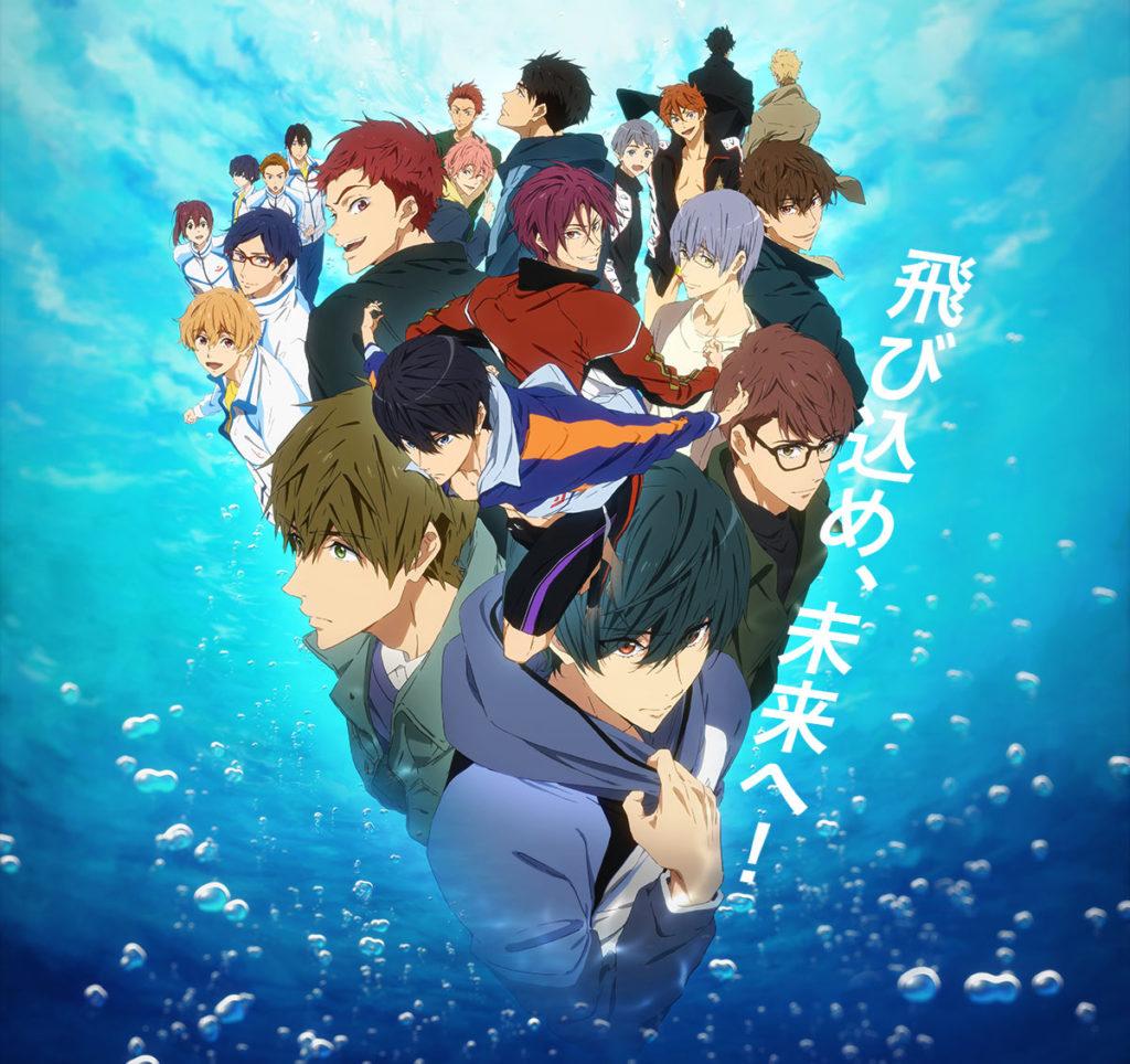 Free!のアニメ動画を全話無料で見れるぞ!岩鳶VS鮫柄の宿命対決がヤバイ!