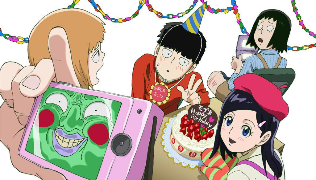 モブサイコ100のアニメ動画を全話無料で見れるぞ!2期が楽しみ