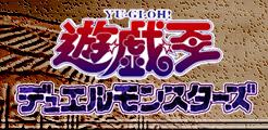 yuugi_logo