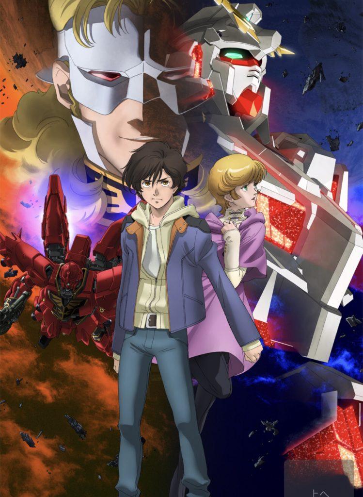 ガンダムUC:RE0096のアニメ動画を全話無料で見れるぞ!「逆襲のシャア」の3年後