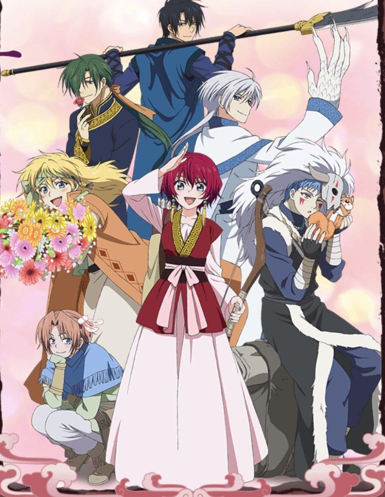 暁のヨナのアニメ動画を全話無料で見れるぞ!少女漫画原作だけど超アクション!