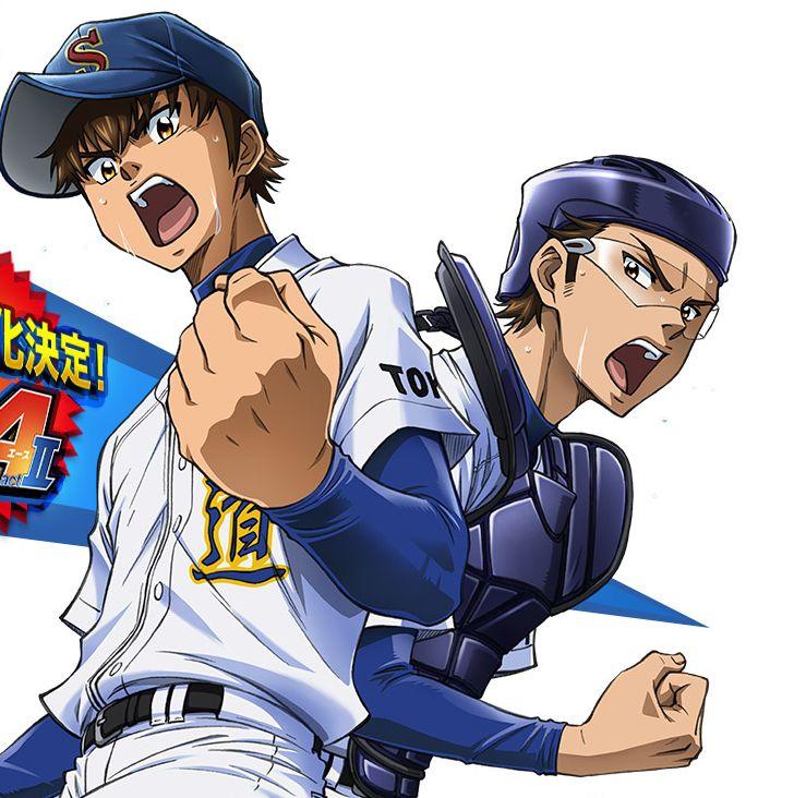 ダイヤのAのアニメ動画を全話無料で見れるぞ!青春系野球漫画の傑作